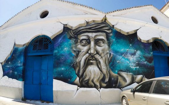 Greece Samos street art