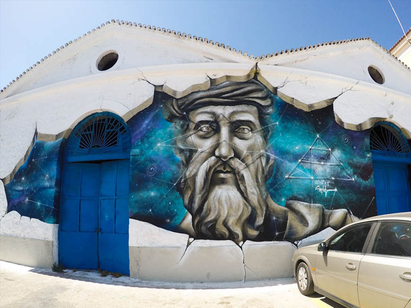 Greece Samos street art